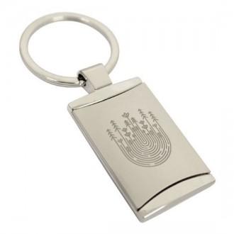 Ascot Key Ring