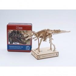Natural History Museum Dinosaur Model Kit - Tyrannosaurus Rex